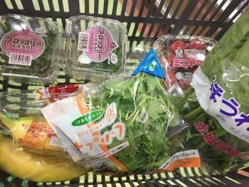 さいきんのお野菜(っ?ω?c )