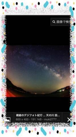 天の川☆彡