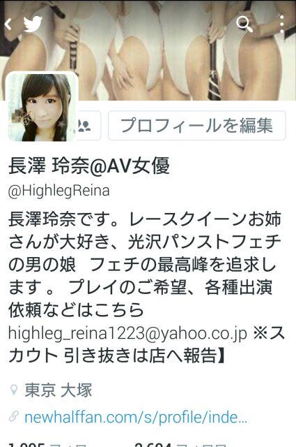 玲奈のツイッターに遊びに来てね(^.^)