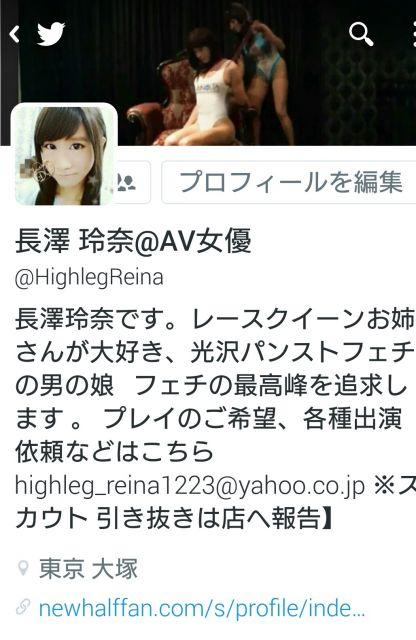 日本で一番(*・x・)ノ~~~♪