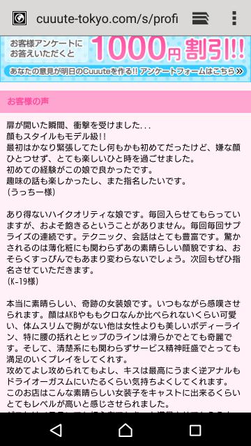 新しいレビューをアリガトなの(*ゝ`ω・)!