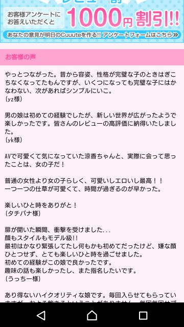 オニィ新しいレビューありがとね♪ヽ(´▽`)/!