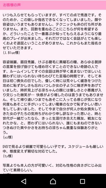新しいレビューを感謝なの♪ヽ(´▽`)/
