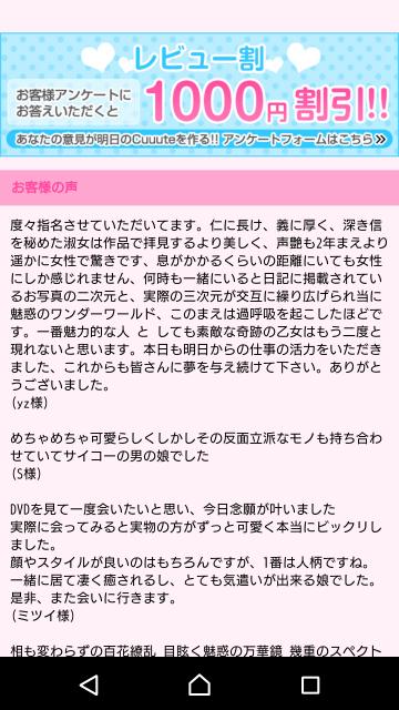 オニィ新しいレビューありがとねヾ(´ー`)ノ♪