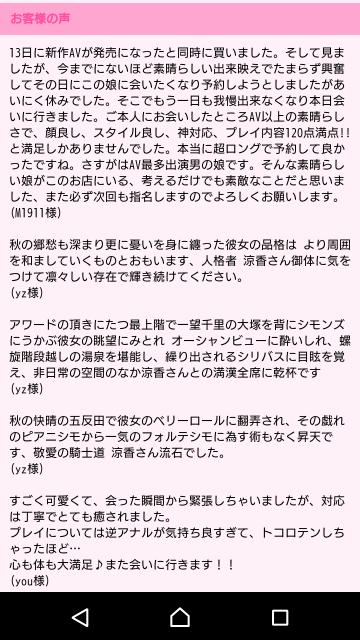 オニィ新しいレビューをアリガトなの(ゝω・´★)!