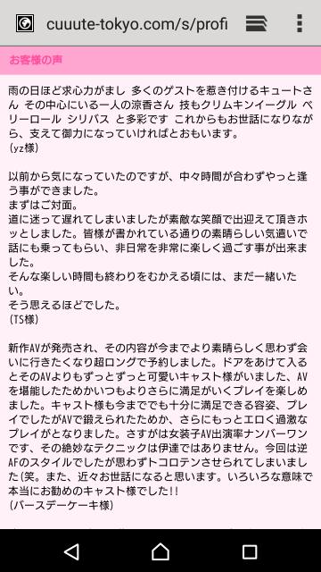 オニィ新しいレビューありがとなの(о´∀`о)ノ!