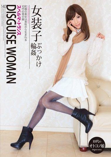 冬服は黒以外も着たいの(´ー`)σ