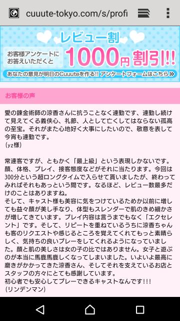 新しいレビューアリガトなの(ヾ(´・ω・`)♪