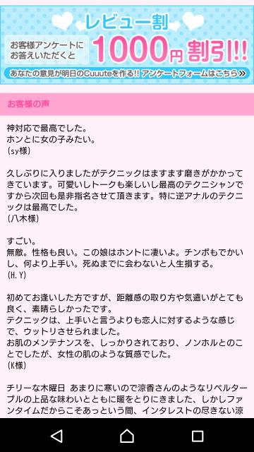 新しいレビューありがとなのヾ(^^ヘ)♪