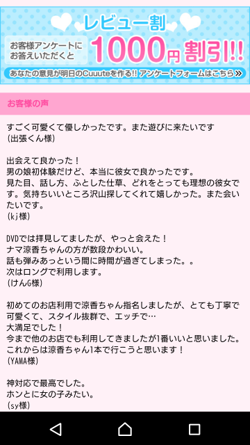 レビューが増えたの(  ^∀^)♪ 感謝感謝ヾ(´ー`)ノ