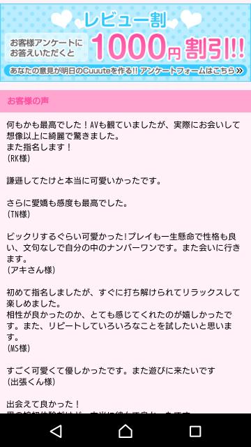 レビューが更新されたのヾ(´ー`)ノ! 誉められると嬉しいのだ(*´∀`)ノ!