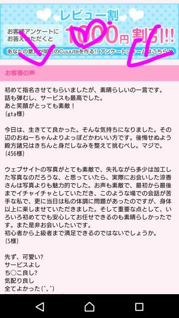 レビュー増えたヾ(´ー`)ノ♪