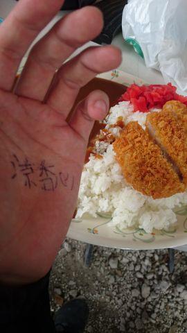 今日はお外でカレー食べて来たよヾ(´ー`)ノ!