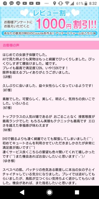 新しい世界に来てもらった(/^^)/