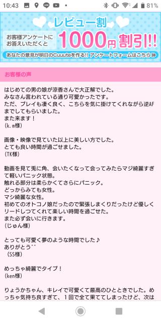 新しいレビューありがとね(ノ^∇^)ノ♪!