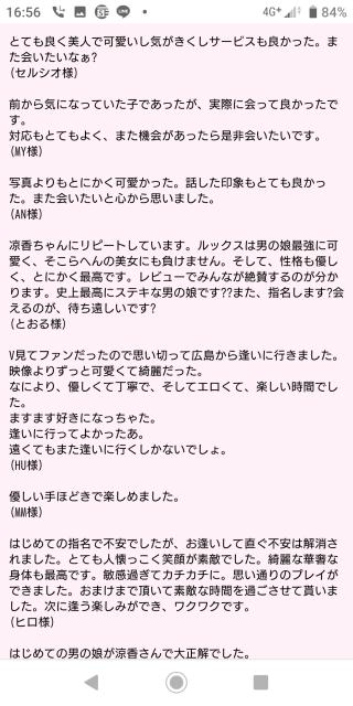 セルシオちゃんレビューアリガトね( =^ω^)♪