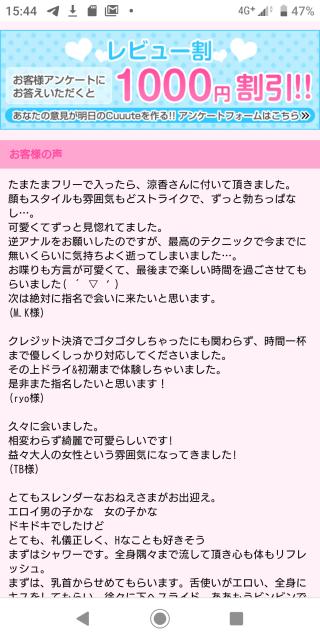 M.Kちゃんレビューありがとうね(●´∀`●)∩♪
