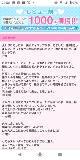Yちゃんレビューありがとう(о´∀`о)