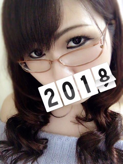 来年もどうぞよろしくお願いします