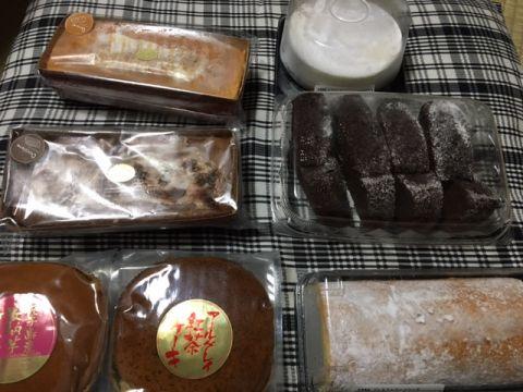 高級ケーキ即売会?