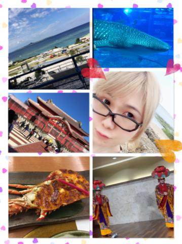 沖縄での休日♫