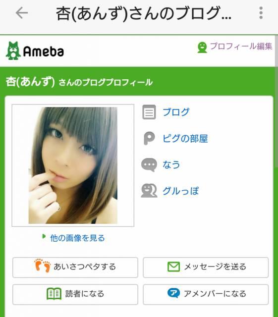 ブログ更新♪