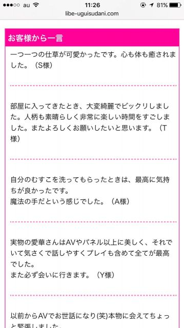 アンケーツ( *´?`* )