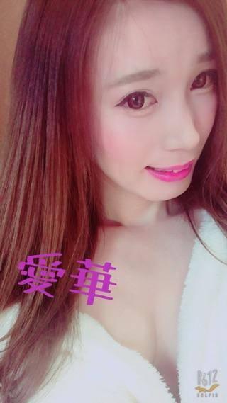 おはょー(*´ω`*)