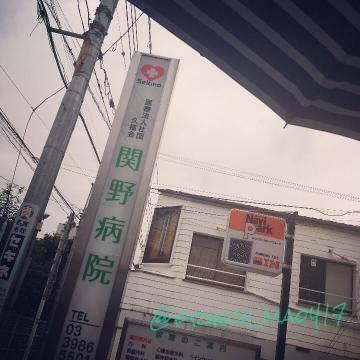 雨割発動!?