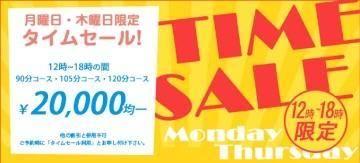 明日は~(*´?`*)