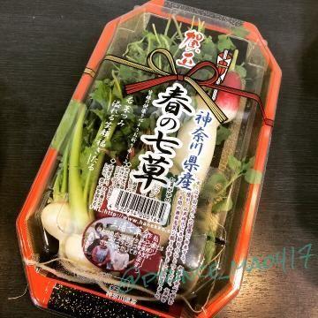 七草粥の日^^*
