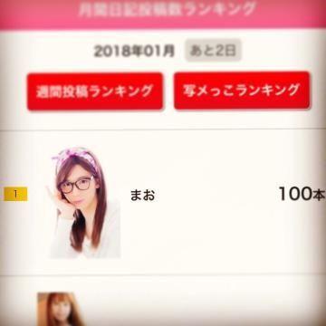 100本ぽーーん!★