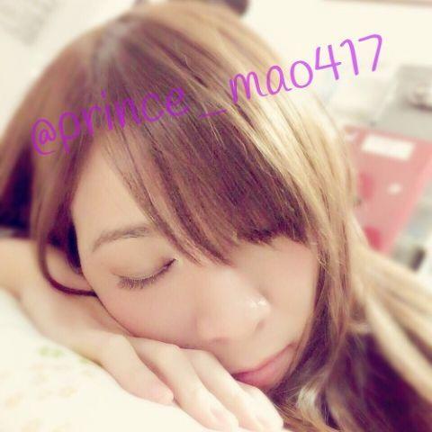 明日のま〜おはっ☆