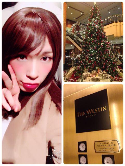お礼♡クリスマスプレゼント欲しいな