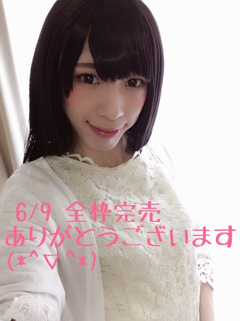 ♡6/9(土)完売御礼♡