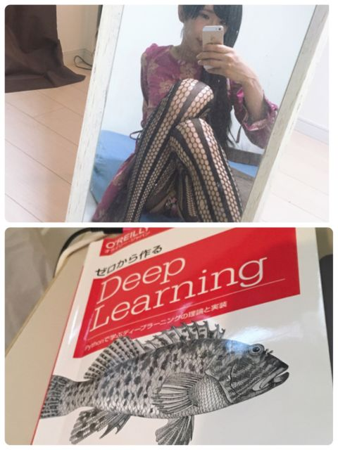 deep ♡kiss♡ learning