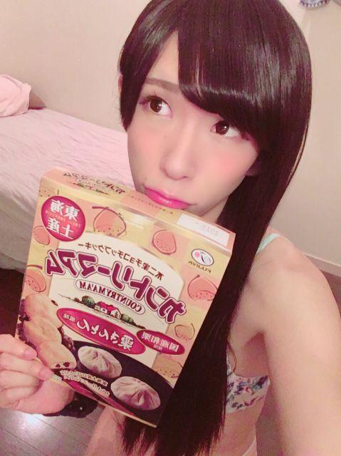 thx ♡ マキタケ美味しいよ〜