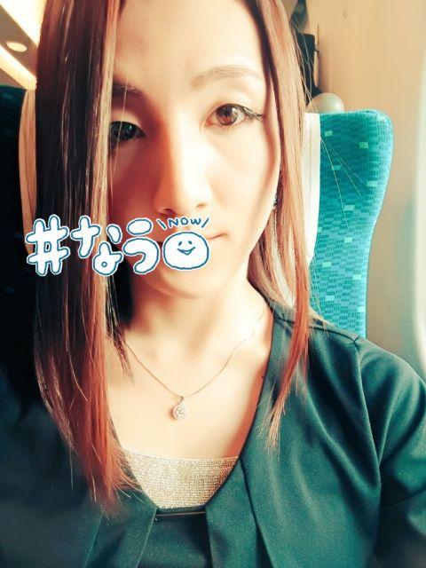 大阪から出勤!!ww