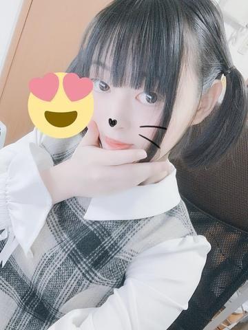 写メ日記投稿テスト