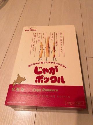 大塚のお兄さんありがとう( ´∀`)