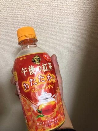 五反田のお兄さんありがとう(*^o^*)