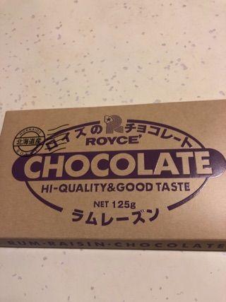 大塚のお兄さん達ありがとう(*´꒳`*)