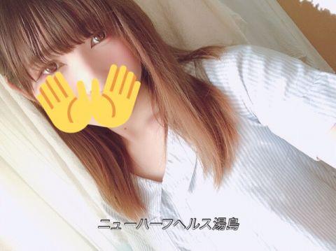 ほんわか(´˘`*)