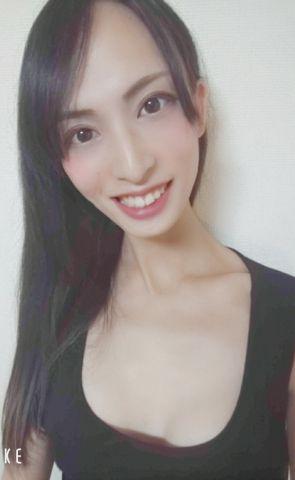 瑠奈です♡~お礼~