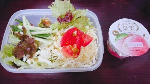 お昼時~(o^^o)