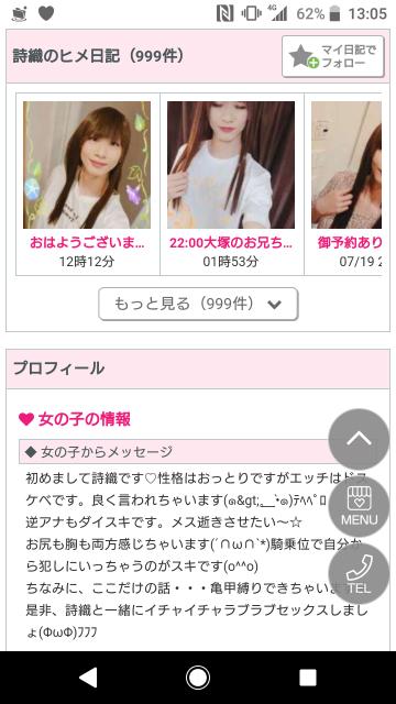 ♡♡祝1000回♡♡