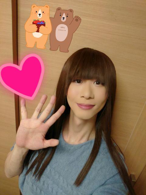 12:40分大塚Loveホテルのお兄ちゃん♡♡
