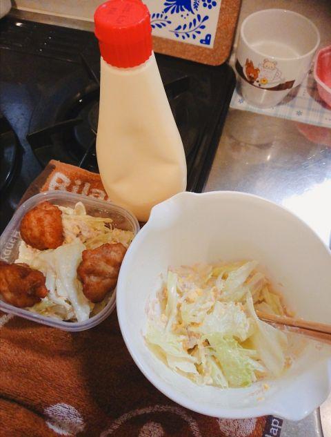 お昼ご飯♡♡
