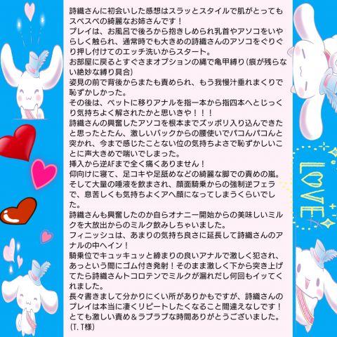 レビュー本当にありがとう御座いますo(^▽^)o