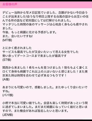 レビュー感謝♡♡